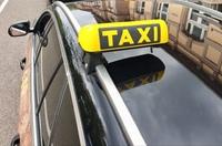 Taxi Baden-Baden bietet Individualität in Baden-Baden