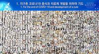 Religionsgemeinschaft Shincheonji organisiert zur COVID-19-Pandemie internationale Gebetsveranstaltung