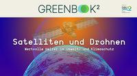 """Neue RESET-Publikation: """"Satelliten und Drohnen - Wertvolle Helfer im Umwelt- und Klimaschutz"""""""