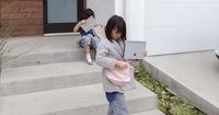 DigitalPakt Schule: Bei Tablets für Schule auf Profis setzen