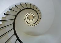 Treppen, Geländer und Umwehrungen nach DIN 18065