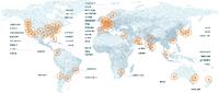 Netskope erweitert seine NewEdge Security Private Cloud in Europa und im Nahen Osten
