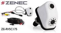 Parkassistent - ZENECs Doppel Rückfahrkamera ZE-RVSC175