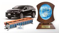 GS YUASA gewinnt Award für Hybridfahrzeug-Batterie