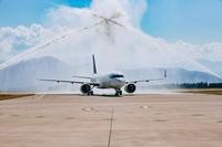 Expansion des Streckennetzes: Air Astana verbindet Kasachstan mit Montenegro