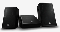 Yamaha präsentiert Lautsprecherserien DHR und CHR für vielseitige Beschallungsanwendungen