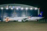 Air Astana stellt sechsten Airbus A321LR in Dienst