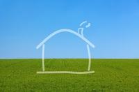 Das aktivplus Gebäude - klimaneutrale Gebäude planen