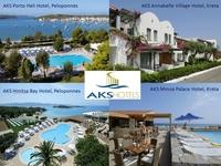 AKS Hotels kommen nach Deutschland