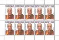 Kultmarke von Dalai Lama: Wert schnellt in die Höhe