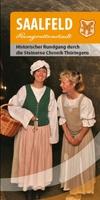 "Neuauflage ""Historischer Rundweg Saalfeld"""