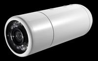Y-cam Bullet IP Security-Kamera