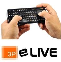 3P übernimmt Distribution von eLive Mikrotastaturen aus dem Hause Eastar