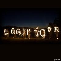 UNI.DE ermutigt Studenten, das Licht auszuschalten: Earth Hour 2011