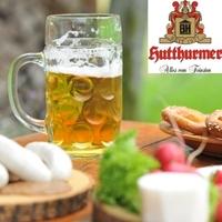 Regionale Produkte fangen bei der Brauerei an!