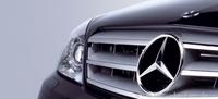 Ab sofort brandneue News zu Mercedes Autos und Motoren