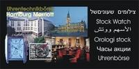 Uhrenbörse Hamburg 05. Juni, der Termin für Uhrenliebhaber