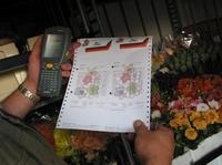 showimage Softwarelösungen für den Blumenhandel und Pflanzenhandel auf der Hamburger Gärtner- und Floristenfachmesse Herbst 2011