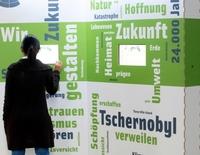 """Ausstellung """"25 Jahre nach Tschernobyl - Menschen-Orte-Solidarität"""" ab 3. September 2011 in Hameln"""