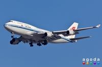 agoda.de und Air China Partnerschaft bringt Vielfliegern mehr Prämienmeilen