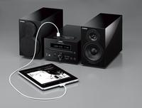 PianoCraft trifft Blu-ray: Yamaha zeigt vier neue Kompaktsysteme für HiFi und Heimkino