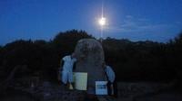 Szendis Portfolio bis Ende des Jahres auf Sardinien ausgestellt