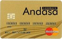 Neu in Deutschland: Gebührenfreie Kreditkarte mit 1 % Cashback