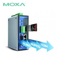 NEMA-TS2 zertifizierte Lösungen für die industrielle IP-Überwachung