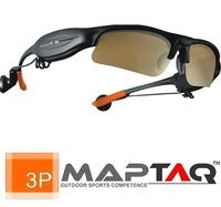 showimage 3P ist Distributor von Maptaq