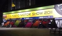 Fußball-Freestyler inszenieren neue Audi-Modelle auf Tokyo Motor Show 2011