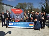XITASO empfängt Delegation aus Südkorea