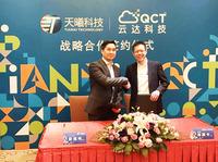 TianXi Technology und QCT schließen strategische Partnerschaft